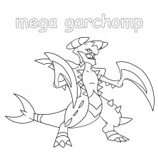 Mega Garchomp Pokemon Coloring Pages Pokemon Coloring Coloring Pages