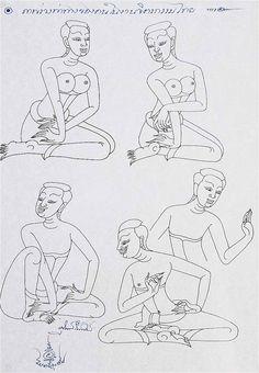 Drawing Artwork, Character Design, Drawings, Thailand Art, Culture Art, Art, Character Design Sketches, Design Art, Thai Art