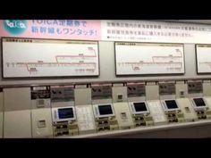 How to hack the Japan rail ticketing machine ハッキング方法JR[日本レール]あなたが欲しいすべての宛先フリーたチケットをコンピュータを発券し、取得する