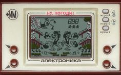 Electronic game Nu Pogodi from Soviet era    .....................Please save this pin.   .............................. Because for vintage collectibles - Click on the following link!.. http://www.ebay.com/usr/prestige_online
