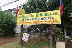 I can't tell the number of times I have driven past this modest little shop and had no idea what treasures it holds! The best, organic and fairtrade Lao products direct from the farmer. Go local and support Lao farmers! Read more http://eatdrinklaos.com/b