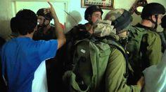 أهالي سلواد يقتحمون المنزل بالقوة، ويطردون جنود الاحتلال الإسرائيلية