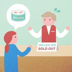 <Scene2 : 얼터앤얼터가 제공하는 서비스는 다음과 같습니다.>  #. 얼터앤얼터와 함께 당신 브랜드만의 가치를 창조하고 진정성을 선보이세요. 클릭은 날아가지만, 브랜드만의 소셜 자산은 눈덩이처럼 축적됩니다.