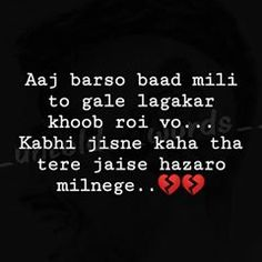 Untold words (@_untold__words__) • Instagram photos and videos Attitude Quotes For Boys, Mixed Feelings Quotes, My Diary Quotes, Bff Quotes, Motivational Quotes In Hindi, Urdu Quotes, Quotes Adda, Daughter Love Quotes, Words Hurt