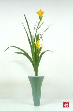 生け花「萱草」