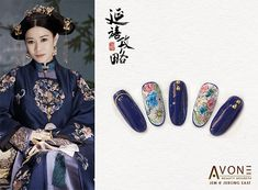 Yanxi Palace nails in Singapore? Oh yes, check out where you can get them at and ogle at the gorgeous designs! Gel Designs, Nail Polish Designs, Lace Nails, Flower Nails, Nail Art Courses, Nails Now, Nail Art Techniques, Japanese Nail Art, Nail Manicure