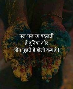 Quotes and Whatsapp Status videos in Hindi, Gujarati, Marathi View Quotes, Shyari Quotes, Motivational Picture Quotes, Inspirational Quotes In Hindi, Life Quotes Pictures, Inspiring Quotes, Good Thoughts Quotes, Mixed Feelings Quotes, Good Life Quotes