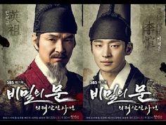 Secret Door Episode 14 EngSub [FULL SCREEN] 비밀의 문 Korean Drama Full Movies