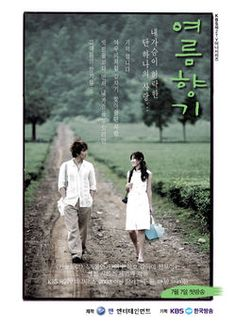 Summer Scent (2003) with Song Seung Hun
