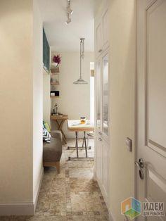 Вход в кухню