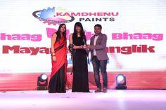 Kamdhenu paints Super Star night award ceremony.