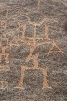 saudi arabia bir hima petroglyphs The pre-Islamic rock art of Arabia at Bir Hima, carved into the eastern foothills of the Asir Mountains, ...