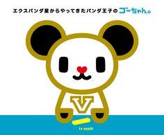 tv asahi Character Inspiration, Character Design, Line Drawing, Mickey Mouse, Disney Characters, Fictional Characters, Logo Design, Branding, Kawaii