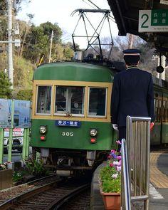 Enoden Inamuragasaki Station