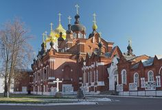 Kostroma is a city of central European Russia, located at the confluence of the Volga and Kostroma. The city, capital of the Oblast of Kostroma, is an industrial nucleus known for the manufacture of yarn fabrics; Machinery and footwear are also produced.