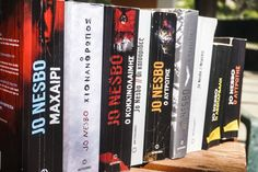 Kai, Cover, Books, Libros, Book, Blanket, Book Illustrations, Libri