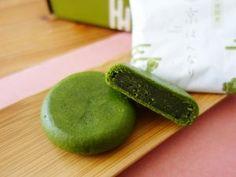 京はんなり アップ Green Tea Dessert, Matcha Dessert, Matcha Cake, Green Tea Ice Cream, Green Tea Recipes, Matcha Smoothie, Green Tea Powder, Types Of Cakes, Asian Desserts