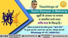 Radha Soami, Hindu Worship, Allah God, Tuesday Motivation, Spiritual Teachers, Spiritual Quotes, Saints, Spirituality, Knowledge