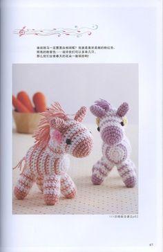 Amigurumi pattern crochet horse