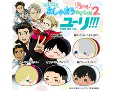 New Yuri!!! on Ice giant marshmallow anime plushies are almost here almost all-head