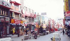 Songtan, South Korea just outside Osan AB. I remember walking these streets to get to piano class! I miss it so much!