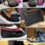 My Shoes: Meus Escolhidos