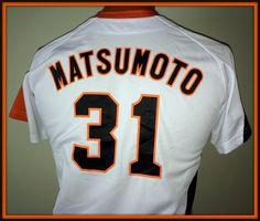 TETSUYA MATSUMOTO YOMIURI GIANTS IKKYU BASEBALL JERSEY YOUTH MEDIUM FREE SHIP #IKKYU #YOMUIRIGIANTS