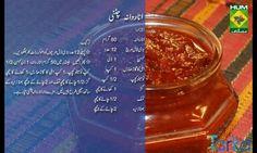 Veg Salad Recipes, Chef Recipes, My Recipes, Snack Recipes, Water Recipes, Snacks, Recipies, Pakistani Dishes, Pakistani Recipes