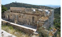 The north tower of the Beule Gate of the Acropolis, Athens, Greece at My Favourite Planet