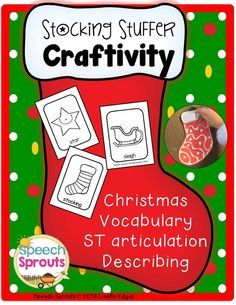 FREEBIE! Christmas Speech Therapy. Great ideas for articulation of /st/ blends and a Stocking Stuffer Craftivity Freebie for you too!