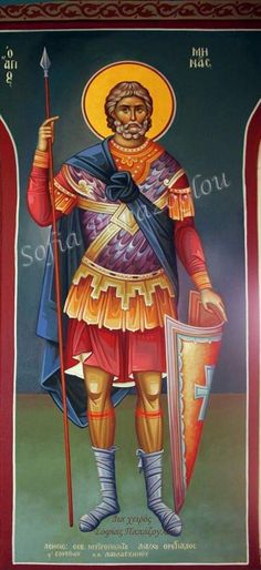 Orthodox Icons, Greek Gods, Bible Art, Samurai, Saints, Wonder Woman, Superhero, Cyprus, Greece