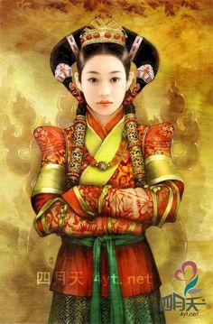 Der Jen (Dezhen) from Taiwan  ((I've seen this look in a lot of Mongolian things, wasn't aware Taiwan had the same?))