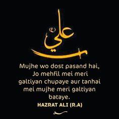 Quran Quotes Love, Islamic Love Quotes, Islamic Inspirational Quotes, Muslim Quotes, Truth Quotes, Hindi Quotes, Wisdom Quotes, Quotations, Hazrat Ali Sayings