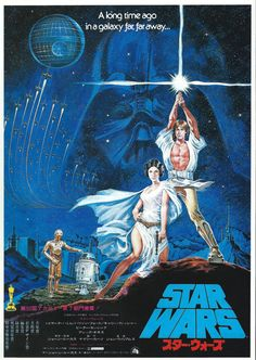 Gary Kurtz's collection features a 1978 poster commemorating the first anniversary of the release of the original Star Wars film Episode IV: A New Hope Images Star Wars, Star Wars Pictures, Marvel Movie Posters, Movie Poster Art, Star Wars Poster, Star Wars Art, Star Trek, Culture Pop, Geek Culture