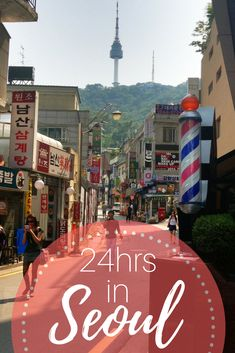 Which of Seoul's many amazing attractions should you fit into a 24 hour stay?