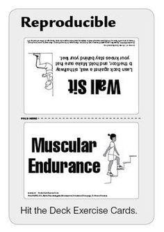 This FREE item is an Elementary School PE Curriculum Guide