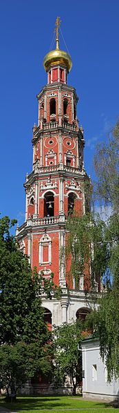 Moscow, Russia. Novodevichy Convent. Bell Tower, 1690. The highest bell tower of the 17-the first half of 18 centuries. The building was donated by Sophia, a sister of Peter I, whom he forced for monastery due to her will to rule and several attempts to kill Peter.