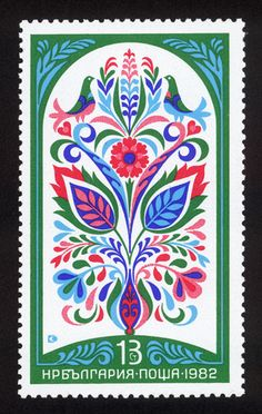 traditional Bulgarian home decor motifs by Stefan Kanchev on a 1982 Bulgarian postage stamp