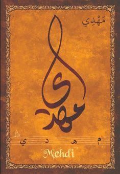 84 Meilleures Images Du Tableau Prenoms Caligraphies En Arabe