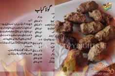Gola kabab Cooking Recipes In Urdu, Chef Recipes, Easy Cooking, Soup Recipes, Recipies, Pakistani Chicken Recipes, Pakistani Recipes, Seekh Kebab Recipes, Masala Tv Recipe