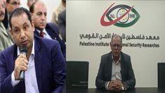 Palestine, Betrayal, November, Rural Area
