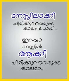 Inspirational Quotes In Malayalam Thoughts Pinterest Life