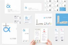 identity|works|asatte 明後日デザイン制作所 Corporate Identity, Visual Identity, Brand Identity, Branding, Leaflet Design, Application Design, Packaging Design, Business Cards, Bar Chart