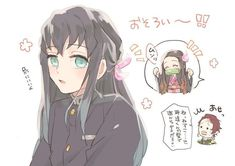 Doujinshi Kimetsu no Yaiba - Couple cà khịa :v Anime Angel, Anime Demon, Anime Friendship, Manga Boy, Slayer Anime, Doujinshi, Akira, Kawaii Anime, Anime Art