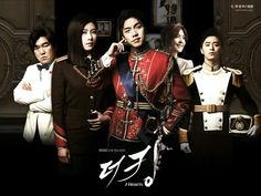 THE KING 2 HEARTS - kisah cinta yang membawa 2 negara ; korea utara dan korea selatan, berdamai. Ahh indahnya kalo emang beneran bisa berdamai yaa 2 negara itu ..