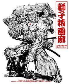 Cannonball or Cyborg samurai by shishizaru