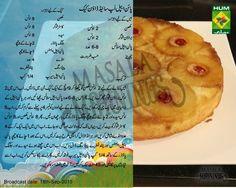 Pineapple Cake Recipe In Urdu By Shireen Anwer