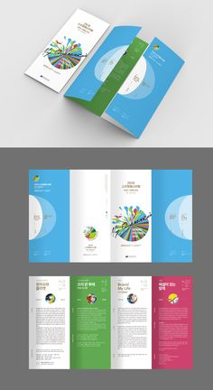 travel brochure maker online best of 20 simple yet beautiful brochure design inspiration amp templates of travel brochure maker online