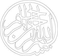 Calligraphy Drawing, Arabic Calligraphy Art, Arabic Art, Islamic Art Pattern, Arabic Pattern, Stencil Patterns, Pattern Art, Ceramic Painting, Acrylic Painting Canvas