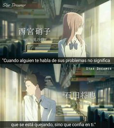 anime collage, frases de anime, and koe no katachi image